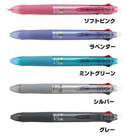 【数量限定!大特価】パイロットフリクションボール3消せるボールペン細かく書ける0.38mmLKFB-60UF【ネコポス対応】
