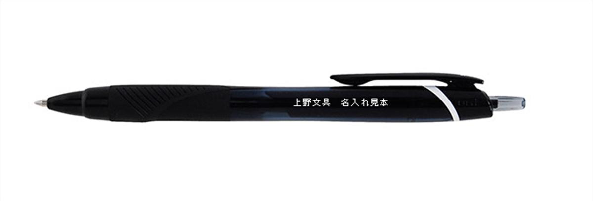 【記念品にオススメ!】【お名入れ無料】三菱鉛筆JETSTREAM ジェットストリームSXN-15-07 お名入れ300本・1本あたり¥145-