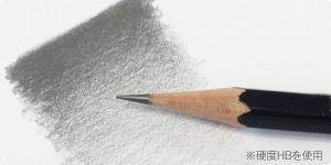 【金箔押しお名入れ無料】トンボ鉛筆鉛筆 モノR【ネコポス発送できます】