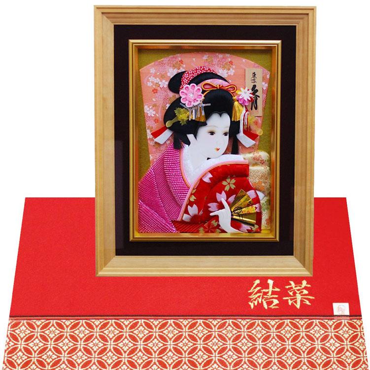 久月 羽子板 額入り鹿の子絞り振袖「道成寺」F4(40254-1)