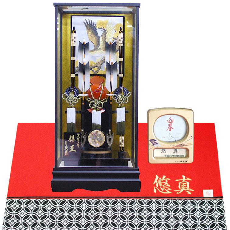 久月 破魔弓 23号「祥王」(高さ80cm)