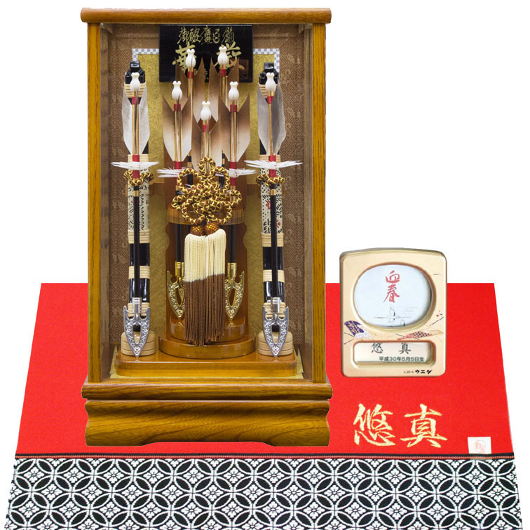久月 破魔弓 8号 華厳(高さ37cm)