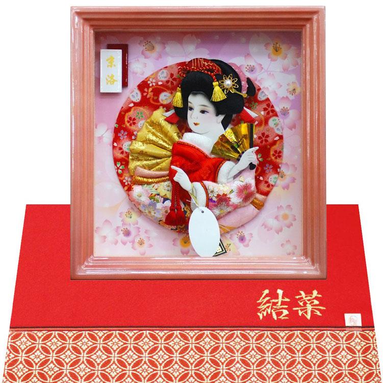 平安美光 羽子板 8号額入り金彩振袖「京洛ピンク」