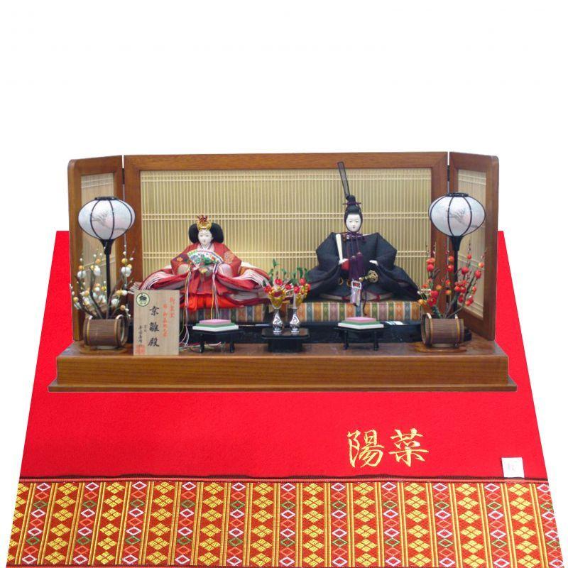 平安寿峰 雛人形(ひな人形)親王飾り「京雛殿・京舞」(巾90cm)
