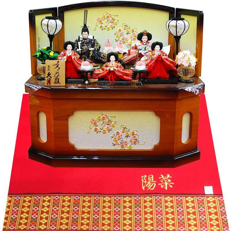 久月 雛人形(ひな人形)収納五人飾り「よろこび雛」(巾70cm) [S-69-52]