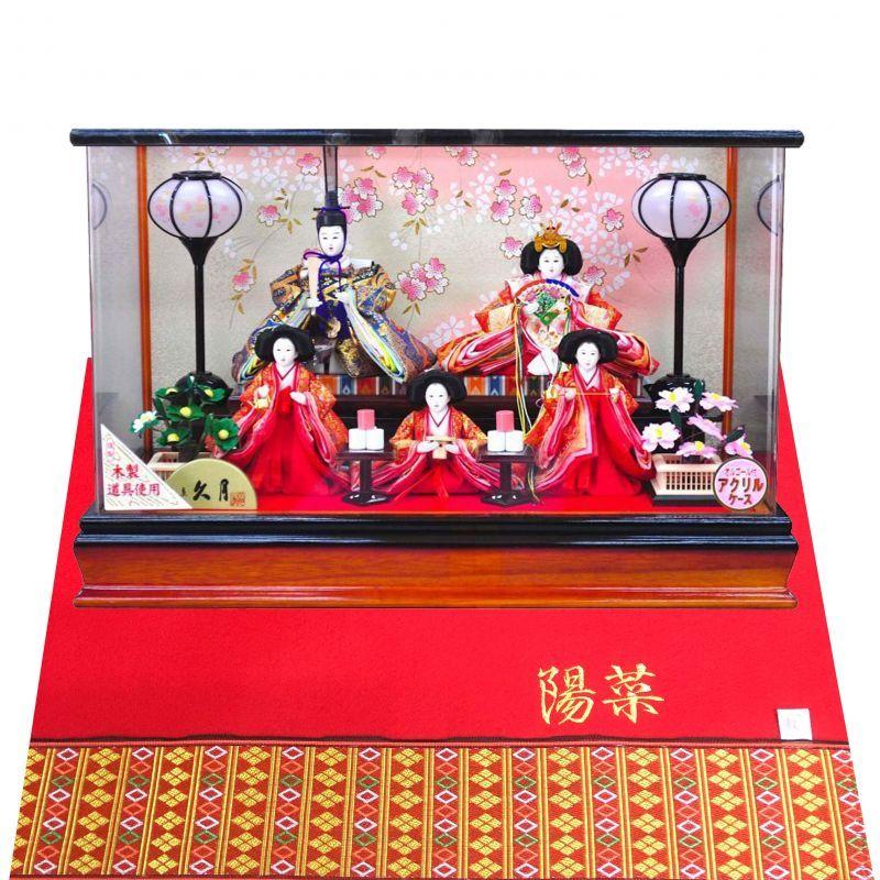 久月 雛人形(ひな人形)五人ケース飾り「よろこび雛」(巾58cm) [65332]