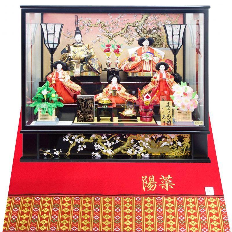 久月 雛人形(ひな人形)五人ケース飾り「よろこび雛」(巾69cm) [9842]