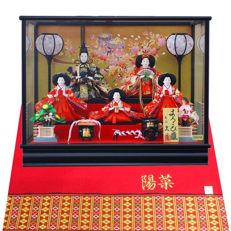 久月 雛人形(ひな人形)五人ケース飾り「よろこび雛」(巾54cm) [69851]
