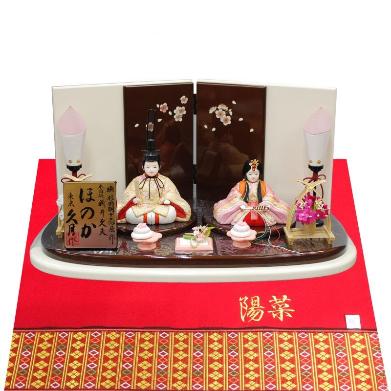 久月 雛人形(ひな人形)木目込親王飾り [楓(かえで)] 「ほのか」(巾50cm)