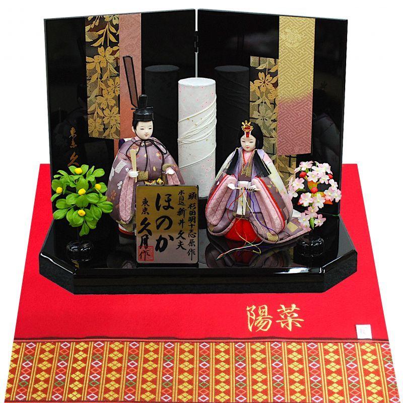 雛人形(ひな人形)木目込親王飾り 久月 [咲良(さくら)] 「ほのか」(巾41cm)
