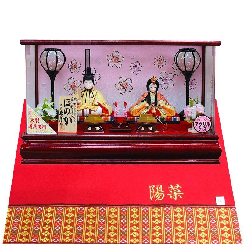 久月 雛人形(ひな人形)木目込親王ケース飾り「ほのか」(巾48cm) [瑞希]