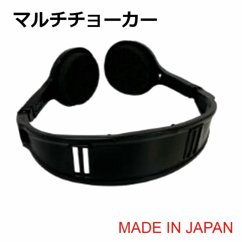 定価 売り込み アダプターを付け替えることで首掛け型フェイスシールド ネックライト アクションカメラとして使える マルチに活躍 マルチチョーカー 単品