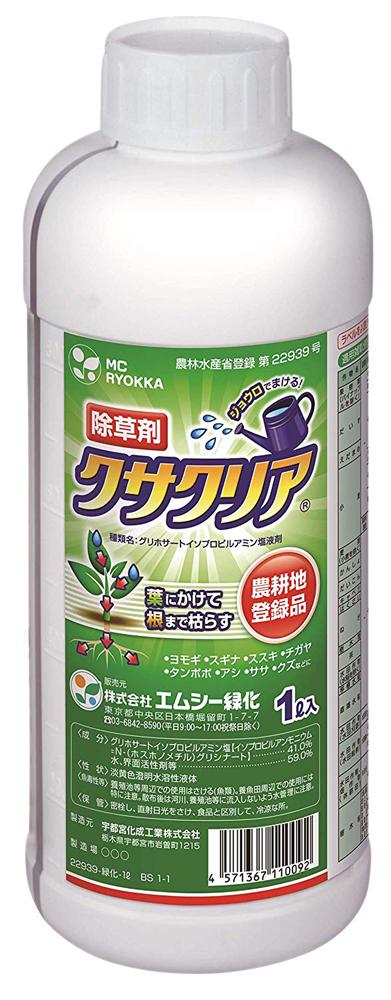 【送料無料】 クサクリア 1L 24本セット 除草剤 エムシー緑化