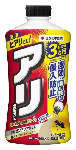 住友化学園芸 アリアトール粉剤 最新号掲載アイテム 1.1kg 日本未発売