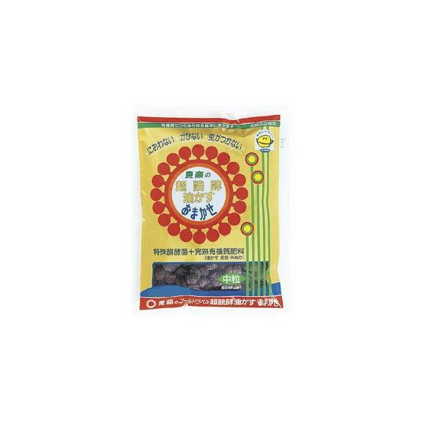 【送料無料】【東商】超醗酵油かす おまかせ 中粒 5kg 5袋セット