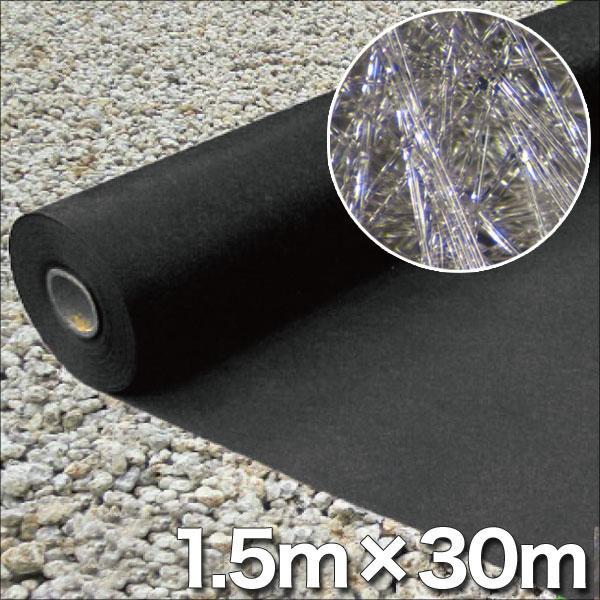 【送料無料】 強力雑草よけ ロックシート 1.5m×30m 不織布 タイプ