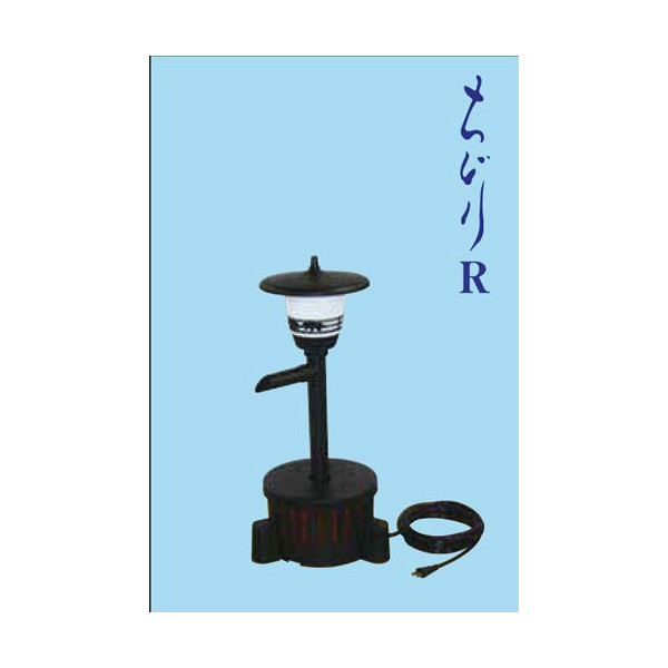 セットアップ 【送料無料】タカラ工業 ウォータークリーナー ちどりR TW−581:Green Cure-エクステリア・ガーデンファニチャー