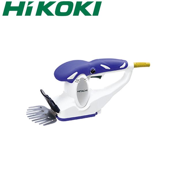 【送料無料】【HiKOKI】 芝生バリカン FCG10YA 剪定 トリマ 本体 ブレード 付 日立工機