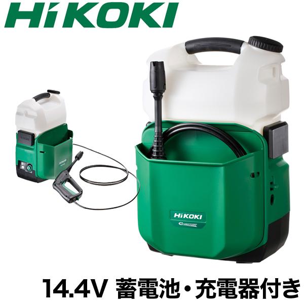 【送料無料】【日立工機】 コードレス 高圧洗浄機 AW14DBL(LJC) 本体 バッテリー 充電器 付