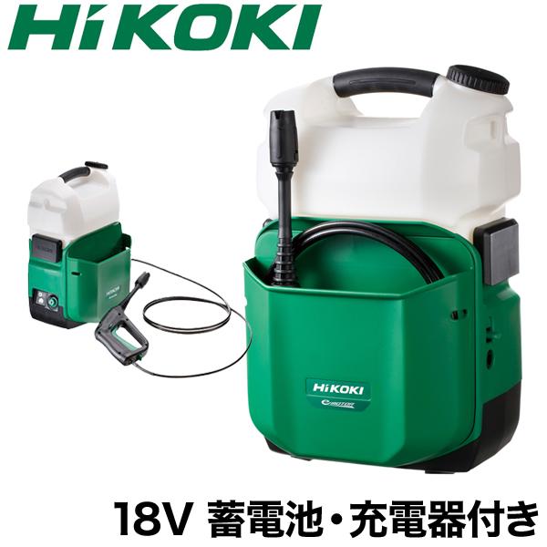 【送料無料】【HiKOKI】 コードレス 高圧洗浄機 AW18DBL(LYP) 本体 バッテリー 充電器 付 日立工機