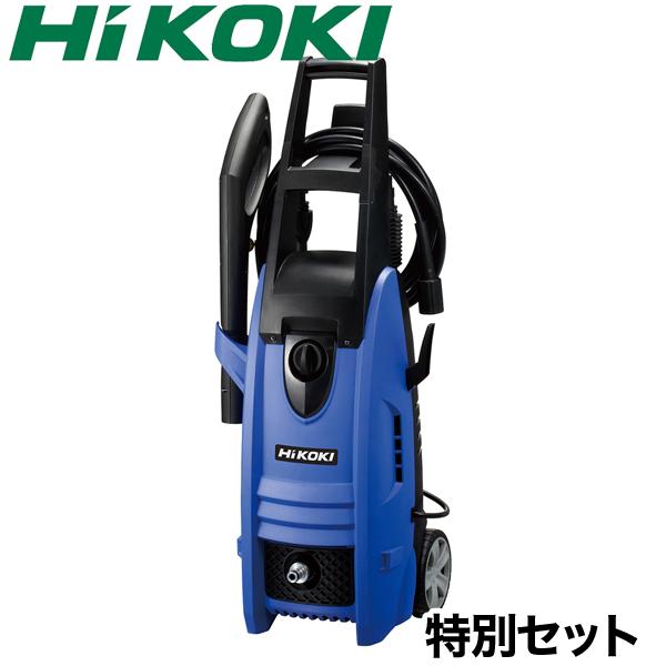 【送料無料】【HiKOKI】 家庭用 高圧洗浄機 FAW105(S) 本体 セット 日立工機