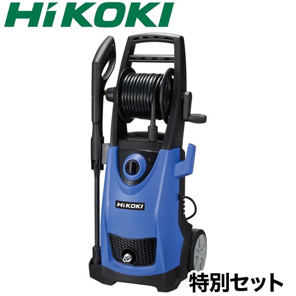 【送料無料】【HiKOKI】 家庭用 高圧洗浄機 FAW110(S) 本体 セット 日立工機
