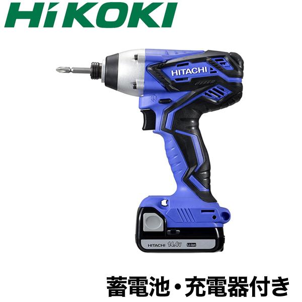 【送料無料】【HiKOKI】 コードレス インパクトドライバ FWH14DGL(2LEGK) 電動 ドライバー インパクト 本体 バッテリー 2個 充電器 付 日立工機