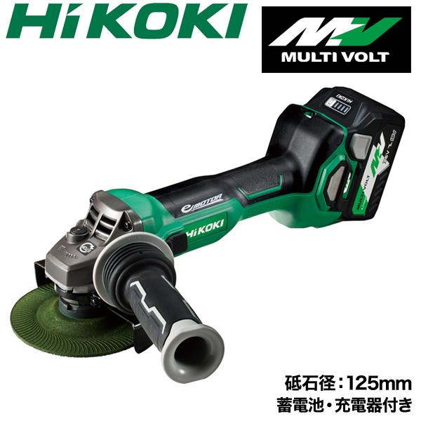 【送料無料】【HiKOKI】 コードレス ディスク グラインダ G3613DA(XP) 125mm 電動 グラインダー 本体 バッテリー 充電器 付 日立工機