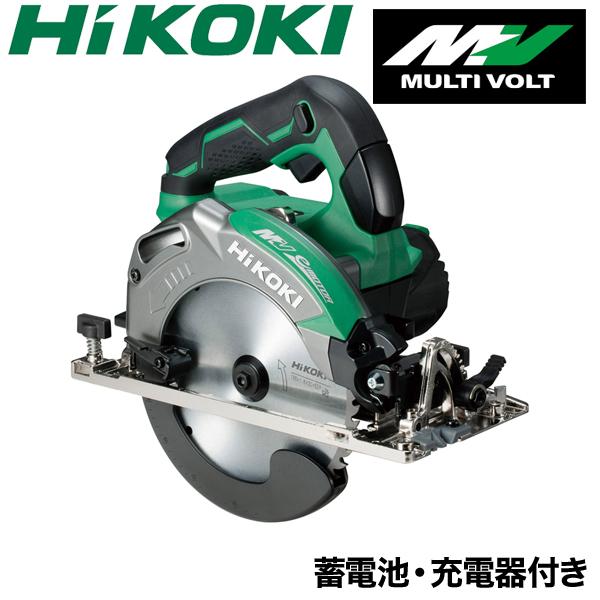 【送料無料】【HiKOKI】 コードレス 丸のこ C3606DA(2XP) 電動 のこぎり 本体 バッテリー 充電器 付 日立工機
