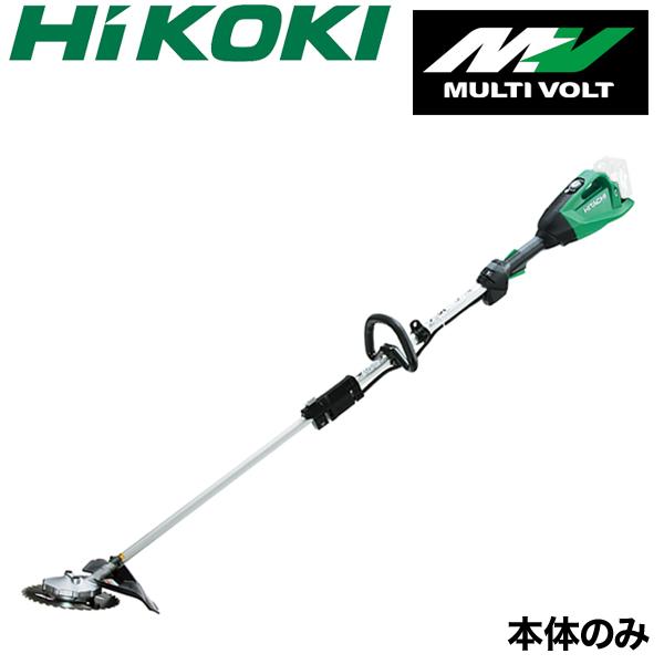 【送料無料】【HiKOKI】 充電式 刈払機 CG36DTA(NN)(L) 伸縮式 ループハンドル 草刈機 草刈り機 本体のみ 日立工機