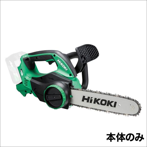 【送料無料】【HiKOKI】 充電式 チェーンソー CS3630DA(NN) チェンソー 本体のみ 日立工機