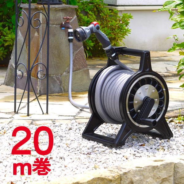 【送料無料】【三洋化成】ブロッサリール ブラック ホースリール ホース セット 20m 巻 DR4-SN20BL ノズル 洗車