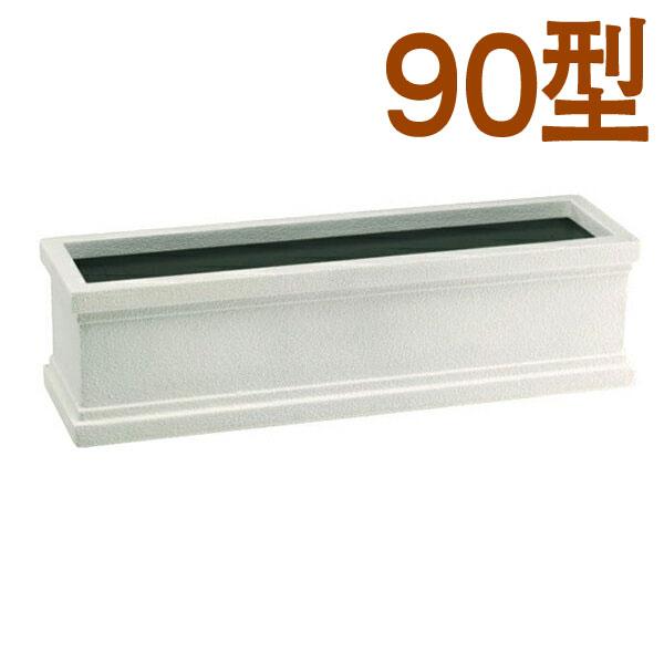 【送料無料】【大和プラスチック】クラウンCPL-90型 ホワイト プランター 大型 長方形 深型