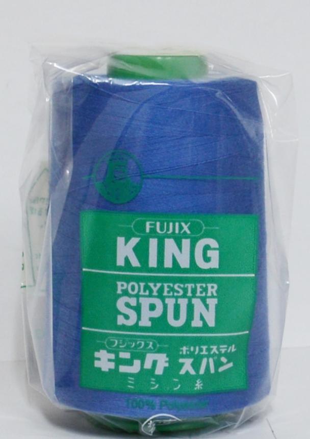 フジックス ギフト 誕生日/お祝い プレゼント ご褒美 キングスパン50 3000m色見本1 白~295まで