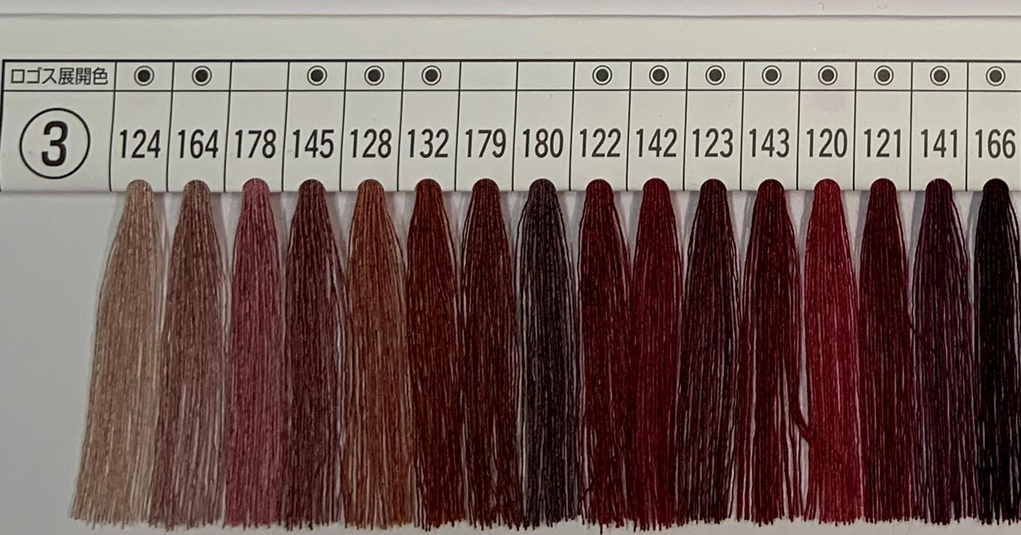 お買い得品 オンラインショッピング ダイヤフェザースパン20 2000m赤系色見本3