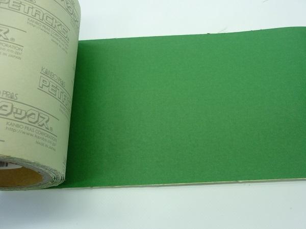 シート補修テープ 幌シート修理テープ ライトグリーン 緑 幅140mmx25m巻 ペタックス 荷台シート