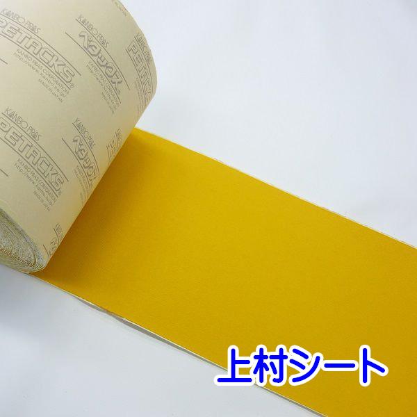 シート補修テープ オレンジ 幅140mmx25m巻 ペタックス