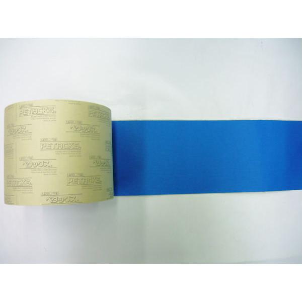 シート補修テープ ブルー 青 幅140mmx25m巻 ペタックス