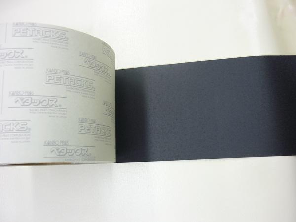 シート補修テープ ブラック 黒 幅140mmx25m巻 ペタックス