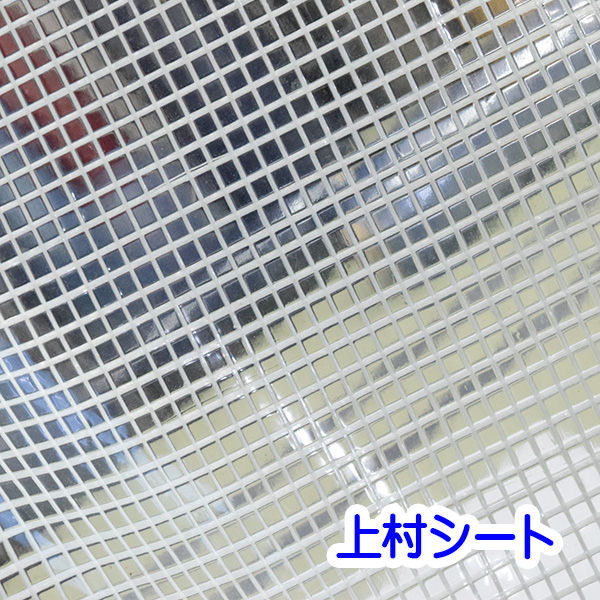 ビニールカーテン 透明 耐熱 防炎 0.46mm厚x幅200-295cmx高さ205-225cm