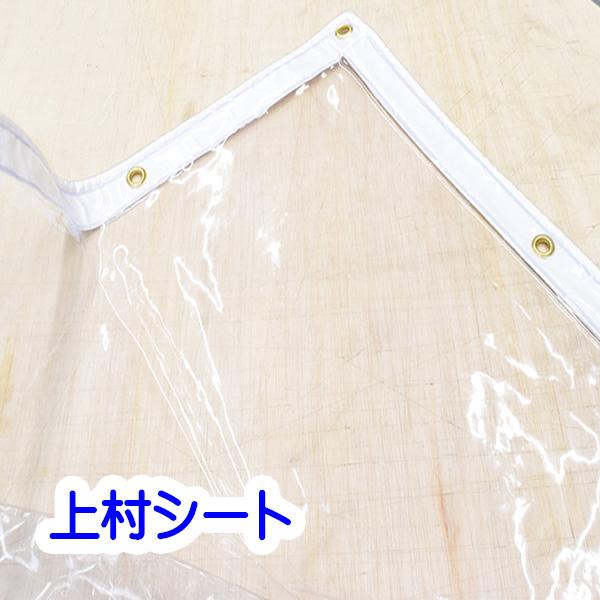 【エントリーでポイント5倍】防炎ビニールカーテン 透明 厚手 厚み0.5mmx幅50-80cmx高さ230-250cm