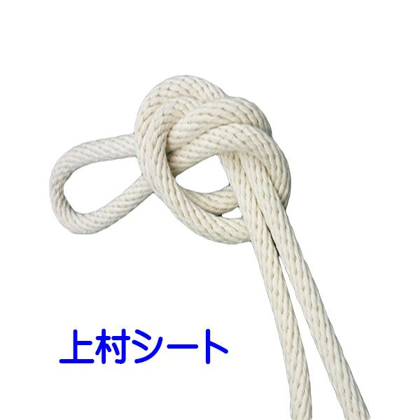 サービス 100%品質保証! 綿 金剛打ち 組紐 ひも 組ひも 組みひも 組み紐 ロープ 綿索 綿ロープ コットンロープ 綿金剛打ちロープ 直径12mm 綿ひも 12打 紐 コード コットンコード 金剛打 カット販売 綿コード