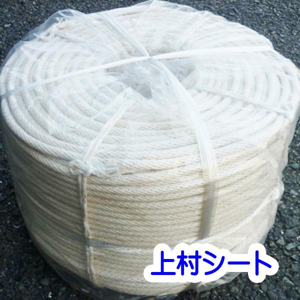 綿金剛打ちロープ 紐 綿ひも 12打 直径9mmx長さ300m 組み紐 巾着ひもなどの手芸用品