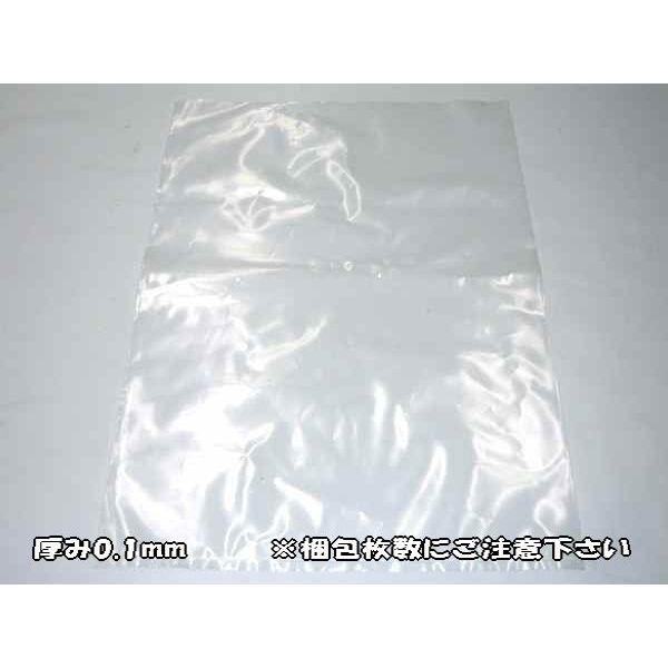 ポリ袋 透明 厚み0.1mmx幅950mmx深さ1600mmx50枚入 厚手 ポリエチレン 袋 ポリ