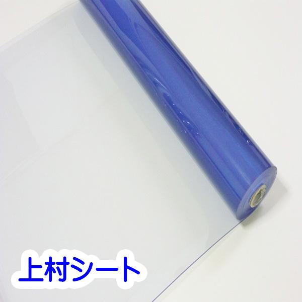 アキレス 透明ビニールシート 厚み2mmx幅915mmx10m巻 1巻売り ロール売り