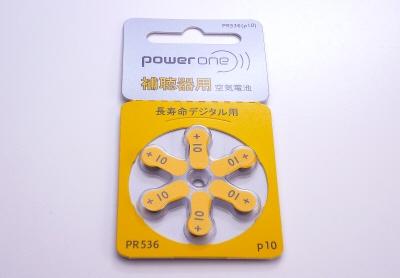 補聴器用空気電池 P10(PR536) 特価10パックセット