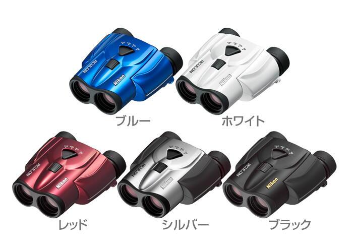 ニコン双眼鏡 アキュロン T11 8-24x25ACULON 8-24×25CF【P08Apr16】