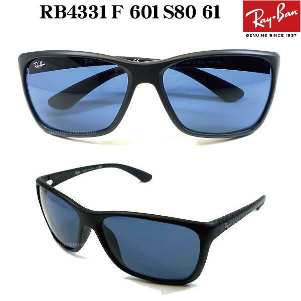 レイバン RayBan サングラス 2020モデル RB4331F 61ミリJPフィット【601S80 710/73 647911】Ray-Ban 国内正規品 メンズ レディース