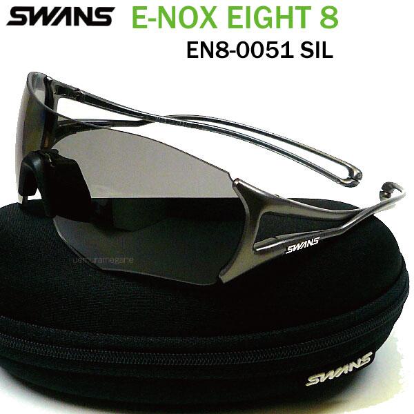 スワンズ E-NOX EIGHT8 シルバー/偏光スモーク EN8-0051 SIL