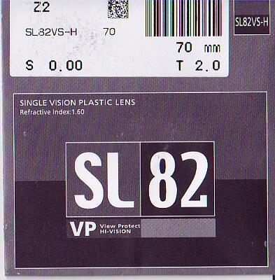 霍亞 SRS 82 SL82VS H SL82